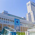 札幌で借金相談できる弁護士・司法書士おすすめ事務所4選