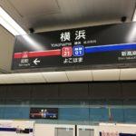 横浜で借金相談できる公的機関と弁護士・司法書士おすすめ事務所4選