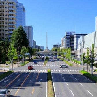 茨城県 つくば市