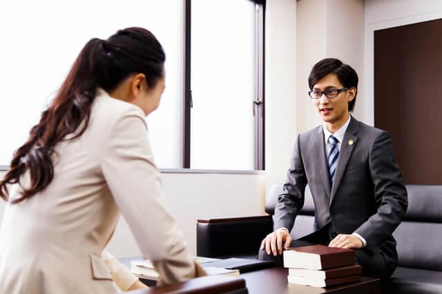 弁護士や司法書士へ借金の相談をする